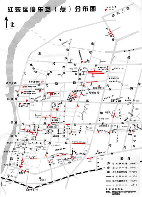 江东区停车场点分布图