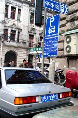 上海外滩附近某道路停车